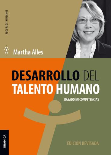 Desarrollo del talento humano (Nueva Edición)