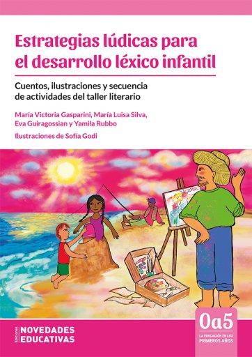 Estrategias lúdicas para el desarrollo léxico infantil