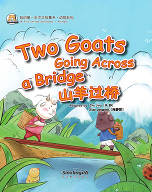 My First Chinese Storybooks·Animals----Two Goats Going across a Bridge - 山羊过桥