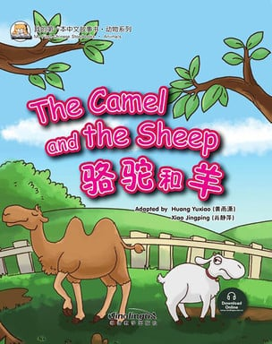 My First Chinese Storybooks·Animals---The Camel and the Sheep - 骆驼和羊