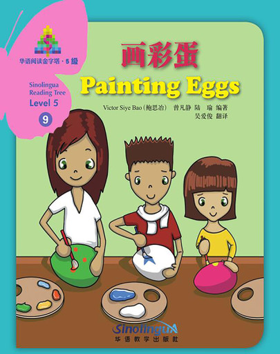 Sinolingua Reading Tree Level 5: Painting Eggs 画彩蛋. Nr 9