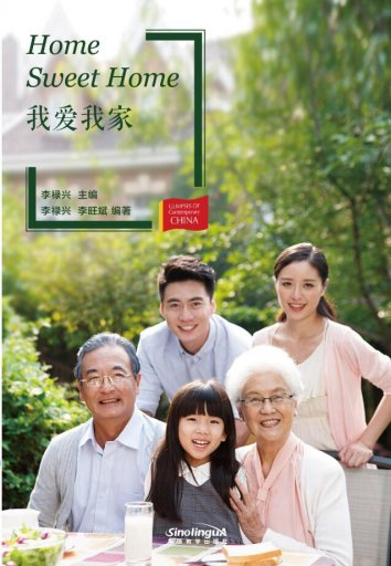 Home Sweet Home - Glimpses of Contemporary China