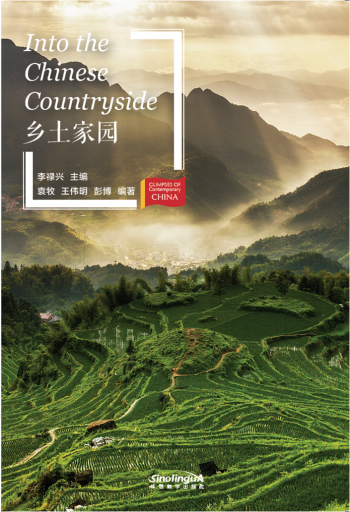 Into the Chinese Countryside - Glimpses of Contemporary China