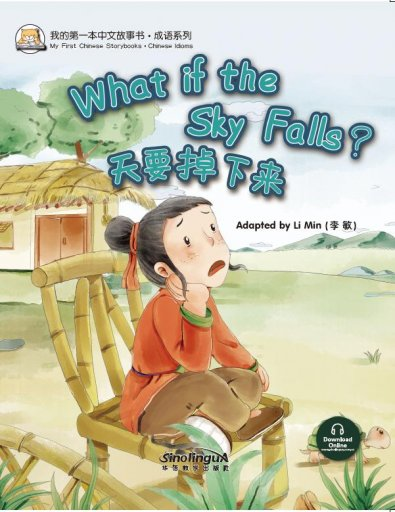 What if the Sky Falls(English version)天要掉下来 - My First Chinese Storybooks • Chinese Idioms