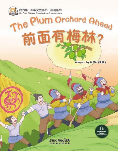The Plum Orchard Ahead(English version)前面有梅林? - My First Chinese Storybooks • Chinese Idioms