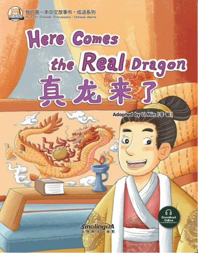 Here Comes the Real Dragon(English version)真龙来了 - My First Chinese Storybooks • Chinese Idioms