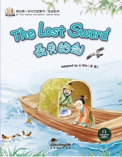 The Lost Sword(English version)丢失的剑 - My First Chinese Storybooks • Chinese Idioms